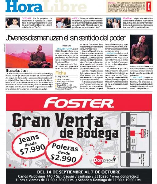 04.10.06 La Hora Okey : SantiagoSantiago