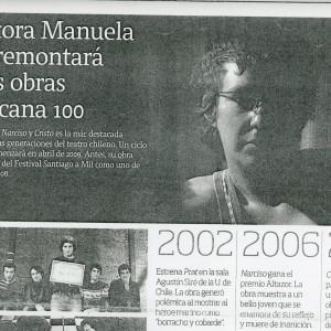 TDCP295_COMPAÑIA